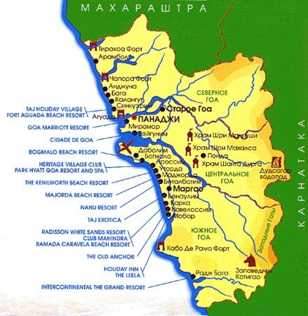 карта штата Индии Гоа